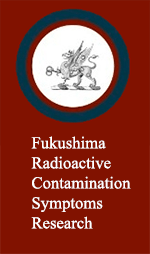 Fukushima Radioactive Contamination Symptoms Research